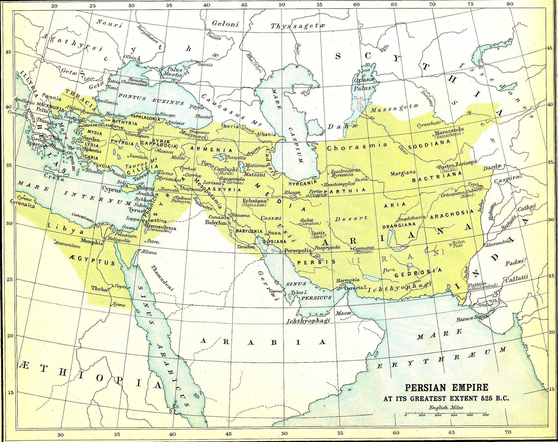 Persian Empire Catholic News Agency